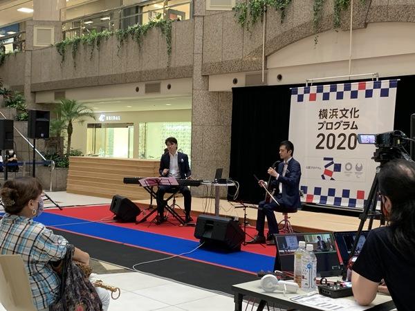 横浜文化プログラムへの参加