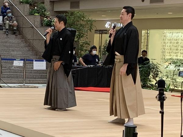 横浜文化プログラム参加第二弾