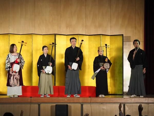 文化庁・文化芸術による子供育成総合事業(巡回公演事業)「三味線ナビ♪~聴いて納得、見て楽しい、三味線ワールド~」